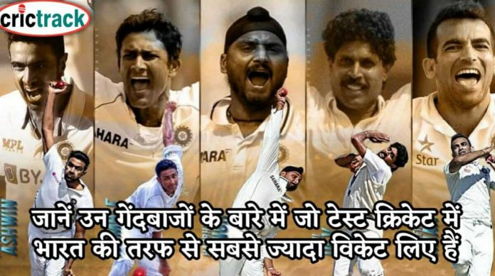 IPL, IPL 2021, IPL Match, Crictrack, Cricket, Hindi Cricket, Indian Team, India,